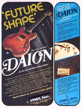 Daion Guitars